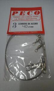 leader-peco-x-3-40-cm-50514