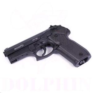 Pistola Gamo PT-80 CO2 calibre 4.5mm 8 tiros 6111350