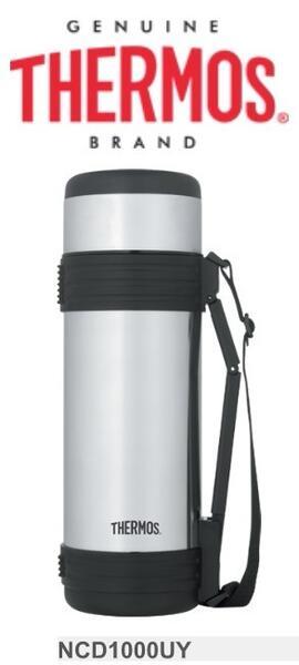 termo-thermos-acero-inoxidable-c-manija-y-correa-plateado-1lt-6506